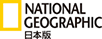 nationalgeographic_logo-2019-07-30-09-53.png