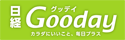 wpid-gooday_logo-2015-02-16-07-22.png